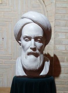 بنياد فارس شناسي ابوعبدالله بن خفیف
