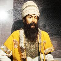 بنياد فارس شناسي كريم خان زند