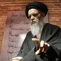 بنياد فارس شناسي آيتالله ميرزای شيرازی