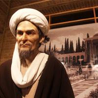 بنياد فارس شناسي سعدی